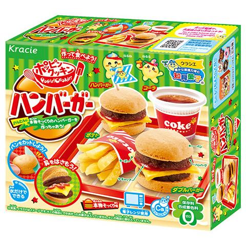 Happy Kitchen Humburger