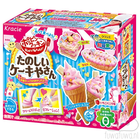 Popin Cookin Cake Shop Kit