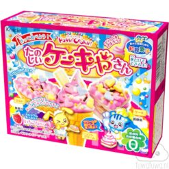 Popin' Cookin' - Cake Shop Kit