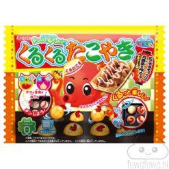 Popin' Cookin' - Kurukuru Takoyaki