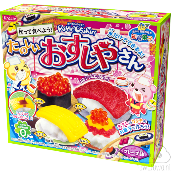 Popin Cookin Suppliers, Manufacturer, Distributor ...