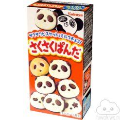 Sakusaku Panda Mini
