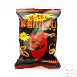 Tohato Spicy Rings
