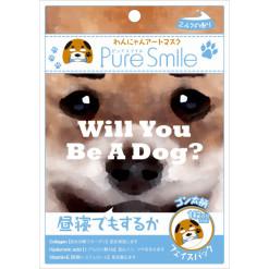 Pure Smile Gezichtsmasker Hond Bruin