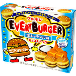 Everyburger (Salt & Caramel)