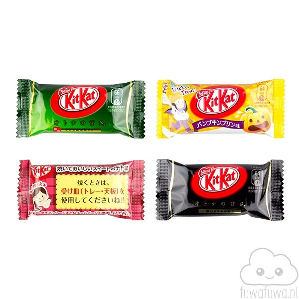 KitKat Mini Surprise Pakketje