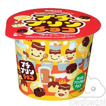 Kabaya Petit Chocolate Pudding