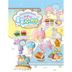 Little Twin Stars Bakery