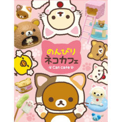 Rilakkuma Cat Cafe