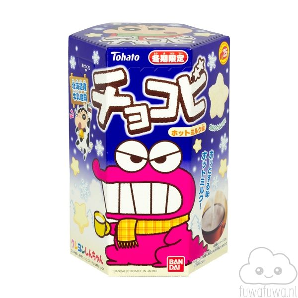 Crayon Shin-Chan Chocobi (Hot Milk)