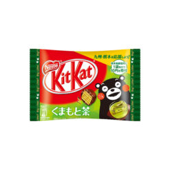 KitKat Big Little Green Tea Chocolate Balls