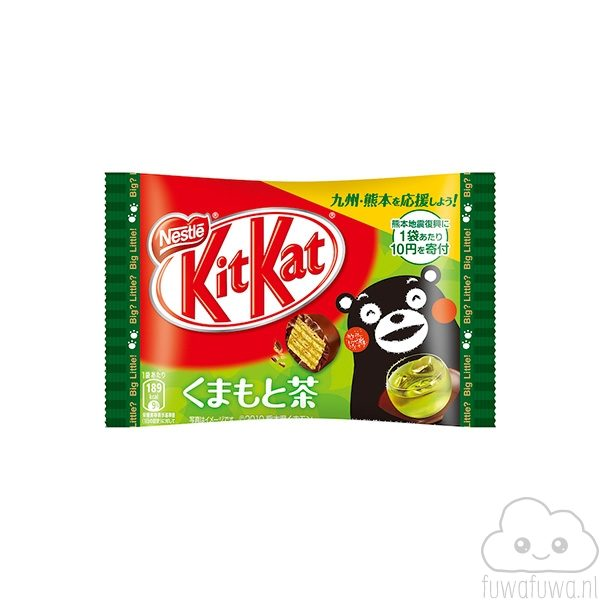 KitKat Big Little Green Tea Chocolate Balls