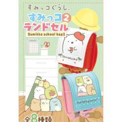 Re-Ment Sumikko School Bag2