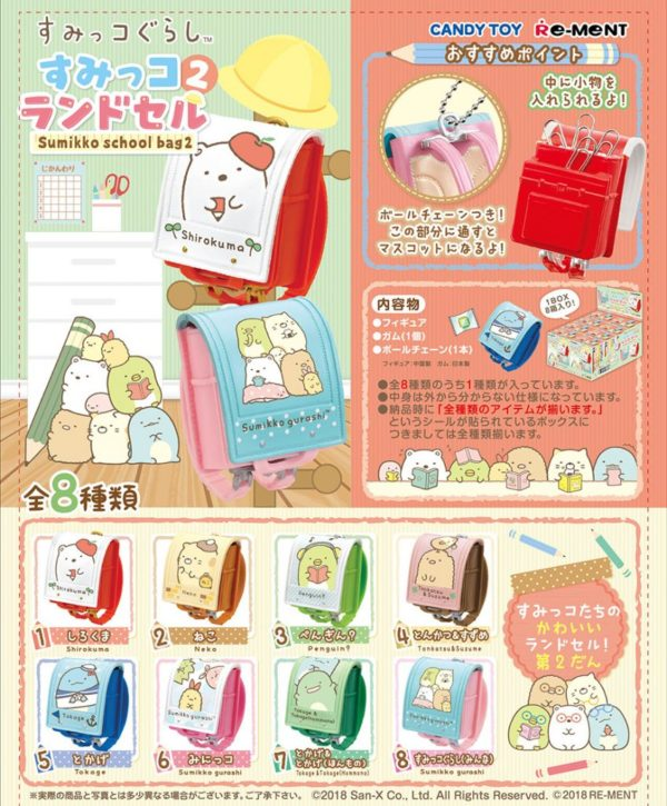 Re-Ment Miniatuur – Sumikko School Bag2 (Blind Box)